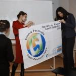 подготовка к церемонии открытия