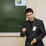 Презентация осетинского