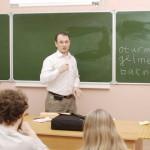 Презентация турецкого языка