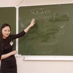 Тувинский язык