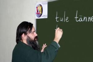 Местные языки