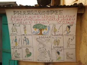 Образец использования языка бамана: вывеска врача