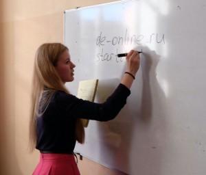 Ксения Сабанова, немецкий
