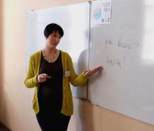 о румынском