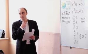 Презентация белорусского (беларуская мова)